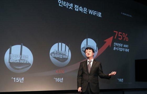 = 박현진 KT 유무선사업본부장이 31일 오전 서울 종로구 광화문 KT스퀘어에서 10기가 인터넷 서비스를 소개하고 있다.  KT는 11월 1일부터 서울 및 6대 광역시를 비롯해 전국 주요 도시에서 국내최초로 속도 10Gbps를 제공하는10기가 인터넷 서비스를 제공한다고 발표했다. 2018.10.31/뉴스1