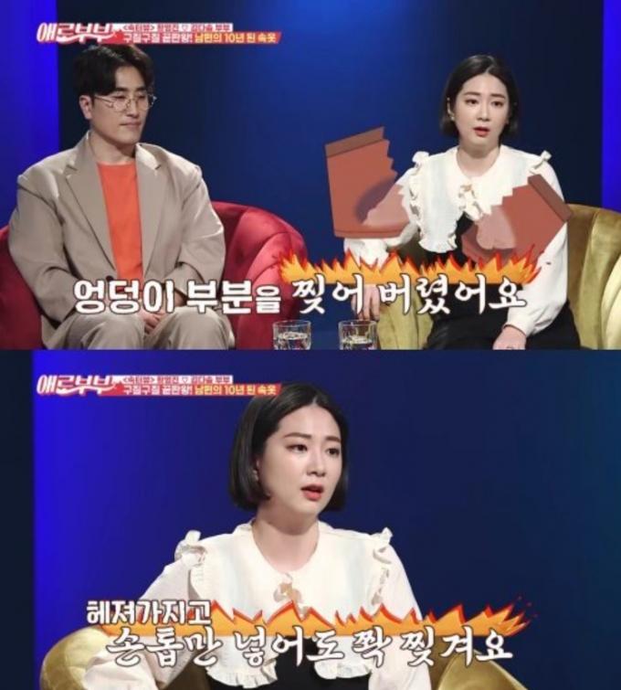 """김다솜 """"♥황영진, 10년 된 팬티 계속 입어…화나서 찢었다"""""""