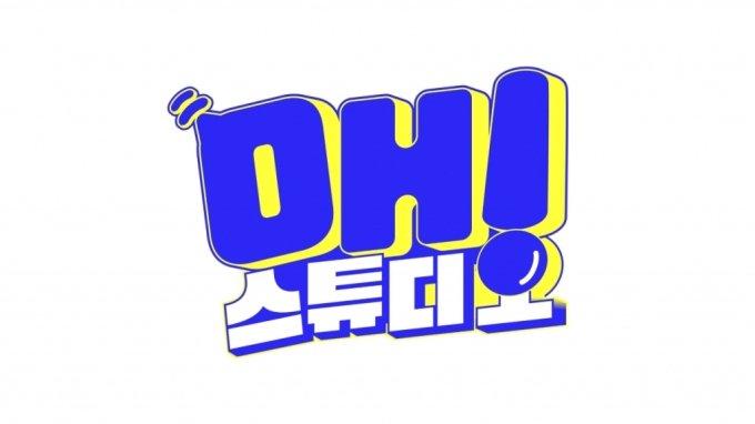IHQ, 2030 공략 새 디지털 채널 OH! STUDIO 론칭