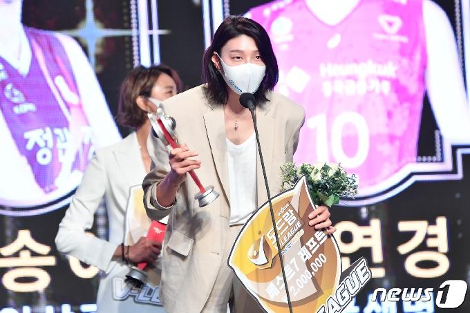MVP 김연경