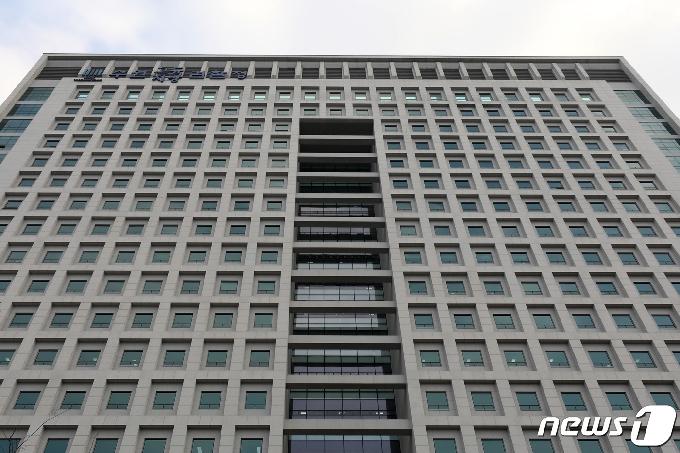 수원지검, 용인 역북지구 지역주택조합 등 압수수색