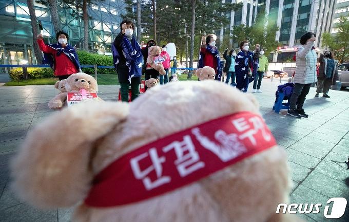 [사진] 서울시청 앞에서 열린 문화제