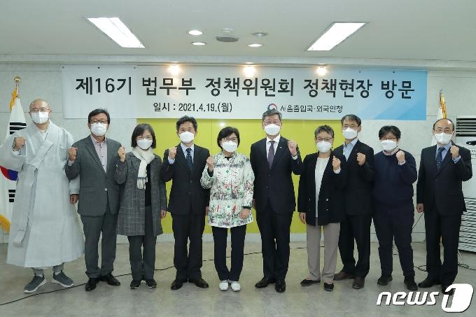[사진] 정책위원회 정책현장 방문한 이용구 차관