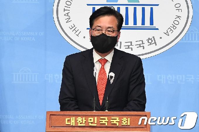 송언석 폭행 피해 국민의힘 당직자, 경찰에 처벌불원 의사 전달