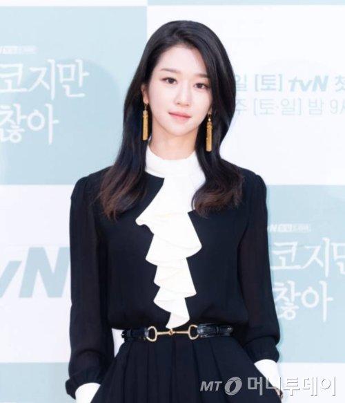 배우 서예지/사진제공=tvN