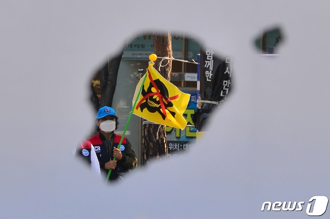 [사진] 日정부 원전 오염수 방출 계획 규탄