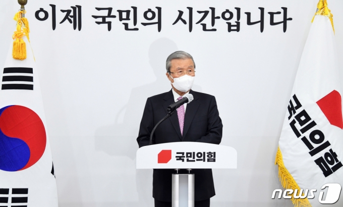 """김종인 """"윤석열, 새 세력과 출마하면 국민의힘 합세할수도"""""""