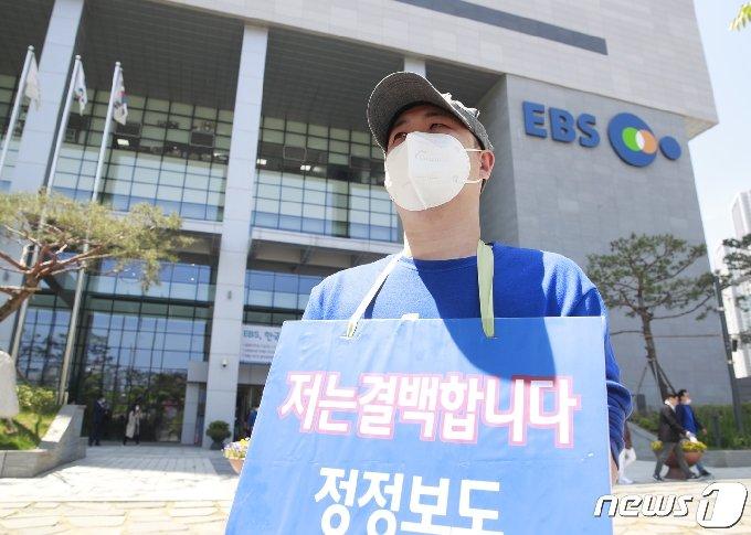 개그맨 최영수7/뉴스1 © News1