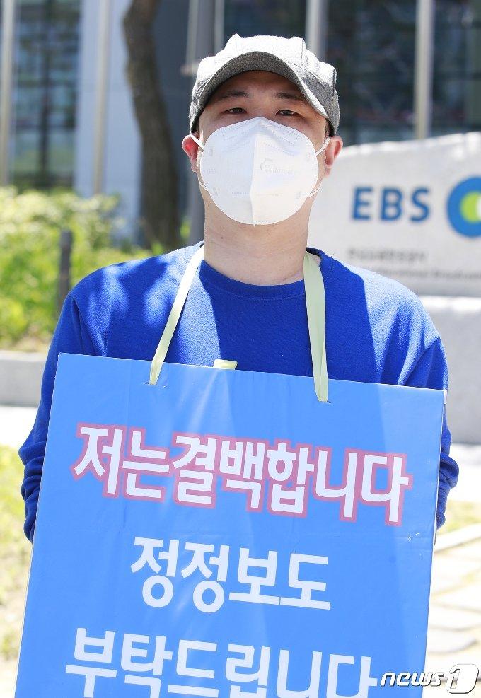 개그맨 최영수 © News1 권현진 기자