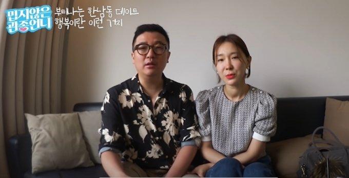 이지혜 문재완(왼쪽) 부부/사진=유튜브 채널 '밉지않은 관종언니'