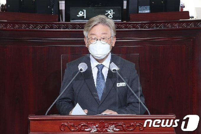 이재명 경기도지사가 4·7재보선 패배 이후 중단한 자신의 SNS를 12일만에 재개했다..(경기도 제공)/© 뉴스1