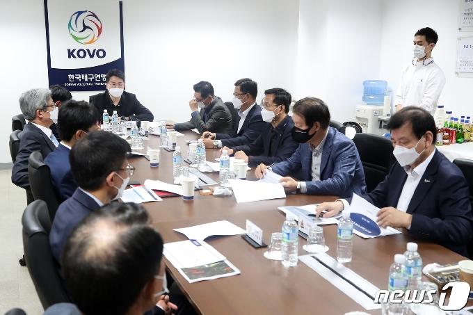 [사진] 한국배구연맹 이사회 및 임시총회, 페퍼저축은행 창단 승인 논의