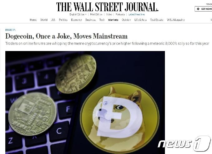 이젠 비트코인이 아니라 도지코인이 암호화폐 시장 주도