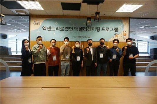 엑센트리벤처스 윤우근 이사회의장과 3기 선발 대표/사진제공=엑센트리벤처스