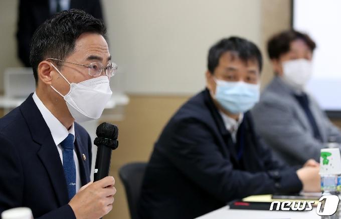 [사진] 후쿠시마 오염수 방출 관련 전문가 간담회