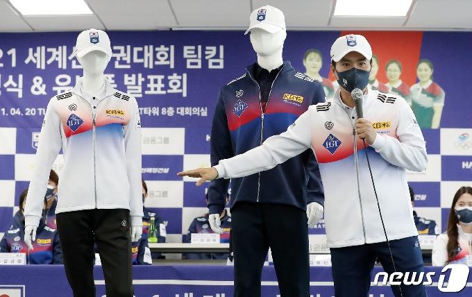 [사진] 직접 새 유니폼 소개하는 김용빈 회장