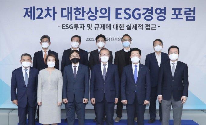 우태희 대한상공회의소 상근부회장(앞줄 오른쪽에서 두번째) 등이 20일 제2차 대한상의 ESG경영 포럼에서 기념촬영을 하고 있다. /사진제공=대한상의