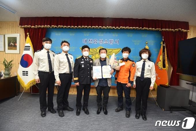 대전유성소방서, 화재현장 시민 유공자 김석군씨 표창