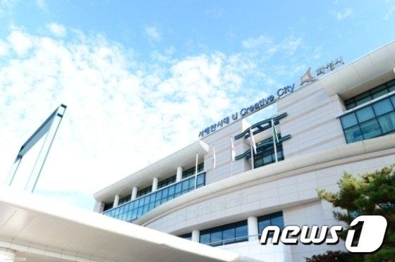화성시청 뉴스1 자료사진. © News1