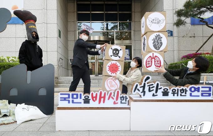 [사진] '국민에게 돌아오는 석탄 피해'