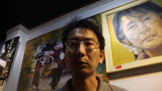 일본인 프리랜서 기자 기타즈미 유키 (유튜브 갈무리) © 뉴스1