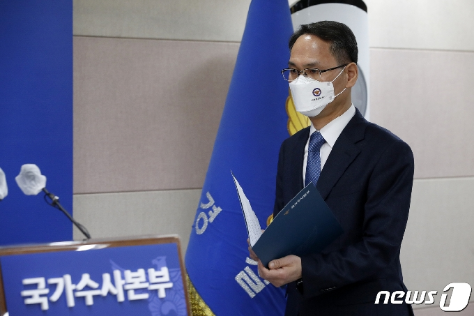 'LH 사태 50일' 합수본 수사대상 1500여명…국회의원·고위공직자 수사는 미흡