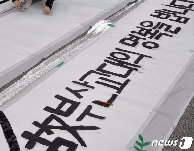 부산대-부산교대 통합 MOU '서면교환' 체결…반발 커질듯