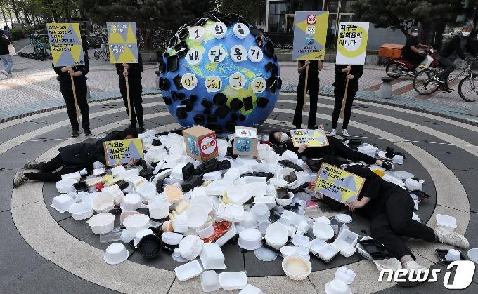 [사진] 1회용 배달용기에 드러누운 환경단체 활동가들