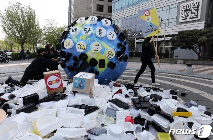 [사진] '배달용기 쓰레기에 몸살앓는 지구를 받아라'