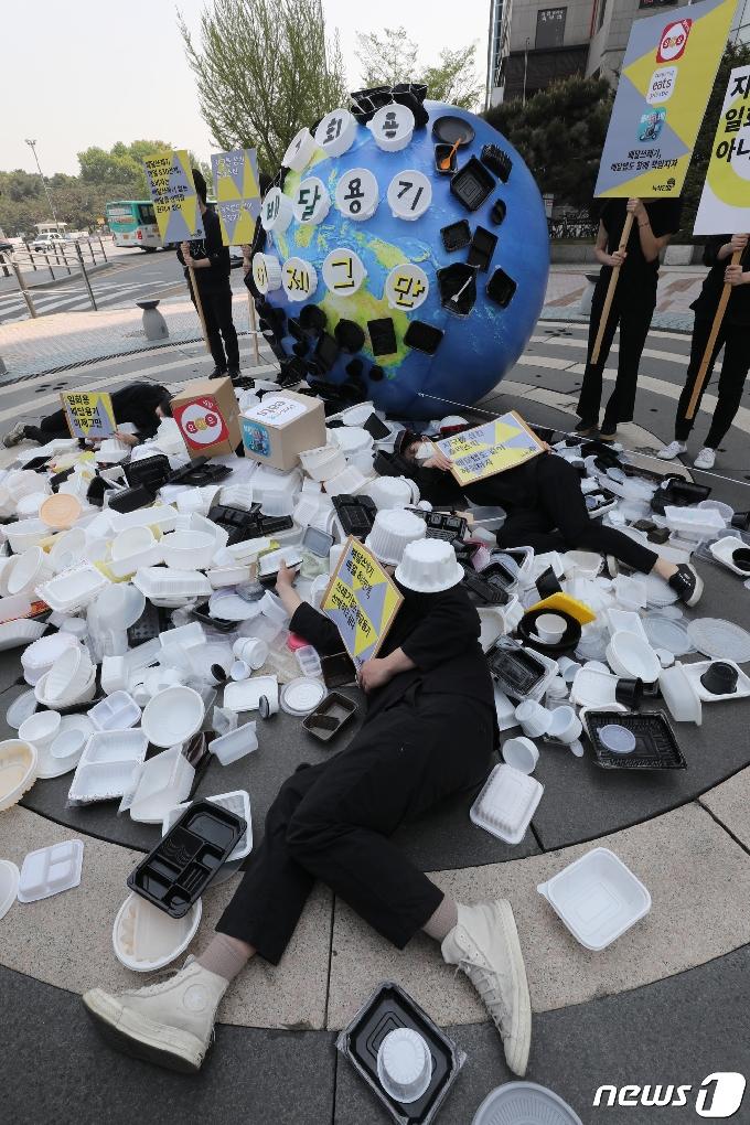 [사진] 배달앱 사회적 책임 촉구하며 1회용 배달용기 위에 누운 환경단체