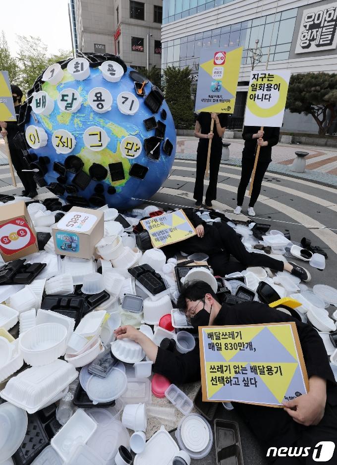 [사진] 배달용 쓰레기에 누운 환경단체 활동가들