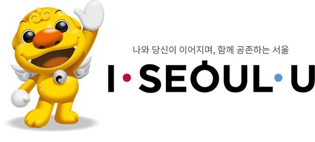 I·SEOUL·U 존폐위기…吳 과거 재임시절에 만든 '해치' 빛 본다