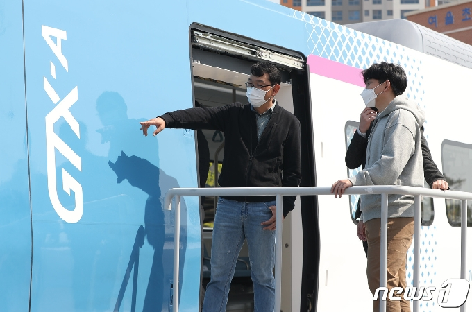 [사진] GTX-A 열차 실물모형 전시
