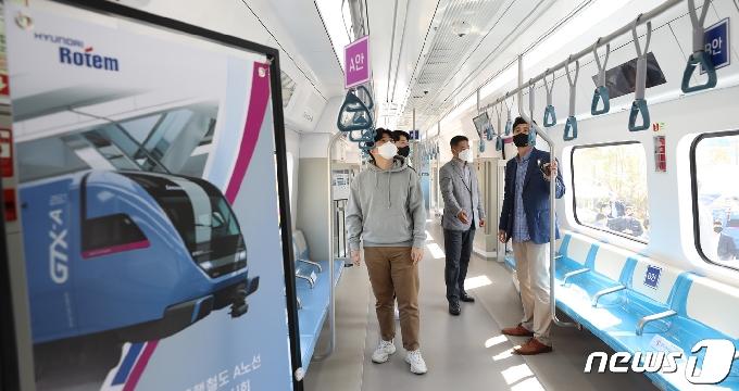 [사진] 이게 바로 GTX-A 노선 열차