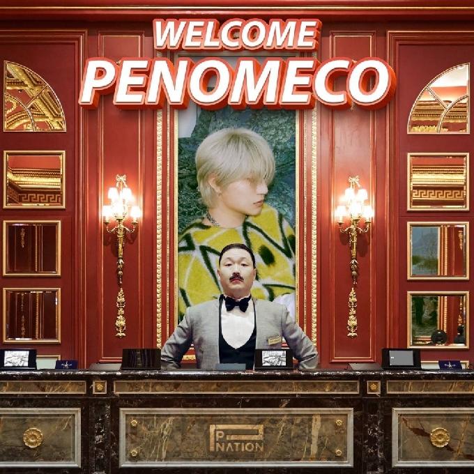 페노메코, 싸이 품으로…피네이션과 전속계약 체결
