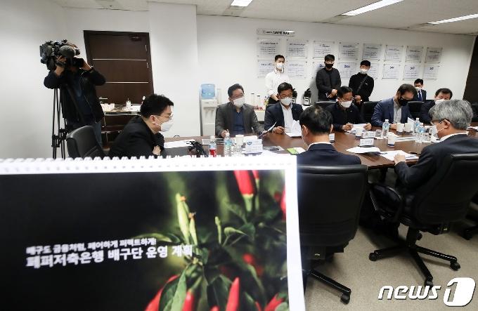 '여자배구 7구단 시대' 페퍼 저축은행 창단 승인…연고지는 성남 혹은 광주(종합)