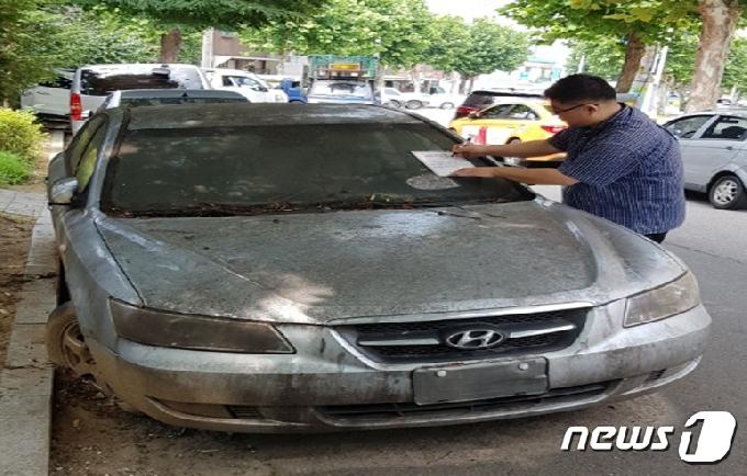 대전 동구, 도심 무단방치 차량 일제 단속