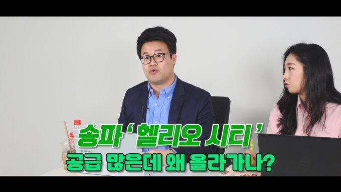 """역전세 맞고 정신 차린 전문가 """"최소 20**년까지 상승"""""""