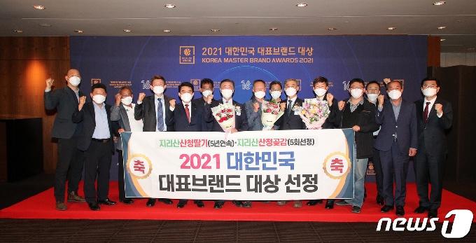 지리산 산청 곶감·딸기 나란히 대한민국 대표브랜드 대상