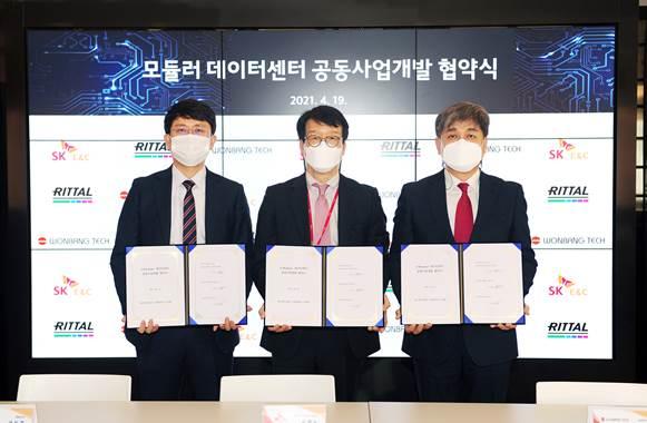 SK건설, 스마트 기술 집합체 '모듈러 데이터센터' 개발 추진