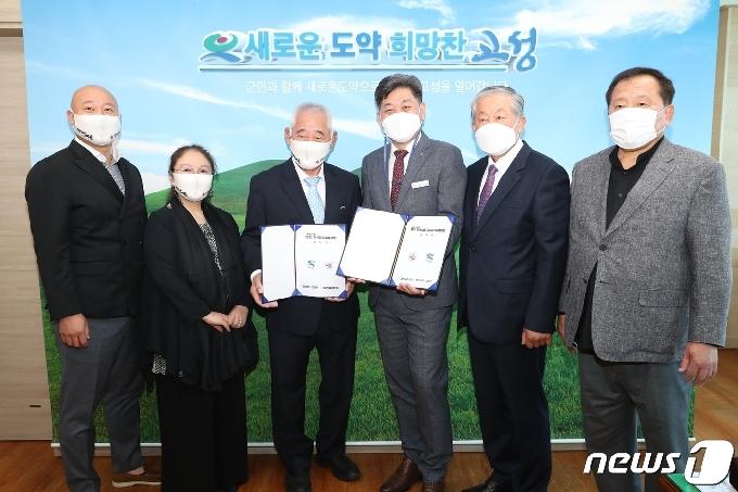 고성에서 올해 8월·내년 추석 전국씨름대회 개최