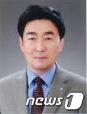 광주시, 김종호 공원녹지과장 수시 전보…민간공원 특례사업 담당