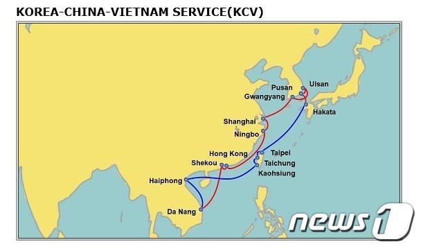 울산항만공사, 베트남 신규 컨테이너 항로 KCV 유치