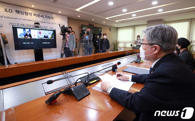 [사진] ILO 핵심협약 비준서 기탁식 인사말 하는 이재갑 장관