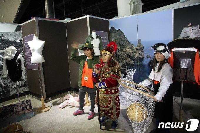해양역사인물 체험중인 아이들 (국립해양박물관제공)© 뉴스1