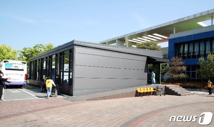하동군 보건소 앞에 설치된 '친환경 백신접종센터 이동형 모듈러'.  © 뉴스1