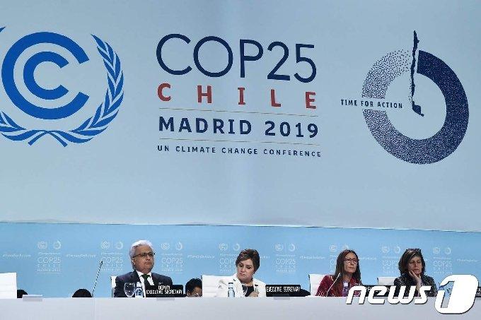 2019년 12월 15일 스페인 마드리드에서 열린 제 25차 유엔기후변화협약당사국총회(COP25) 폐막 전체회의 모습. © AFP=뉴스1 자료 사진