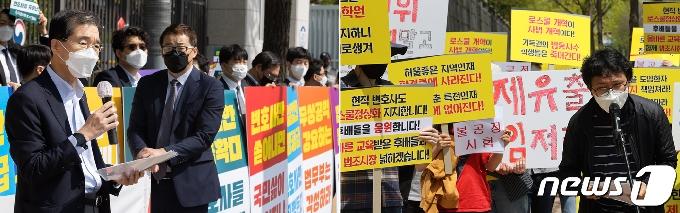 [사진] 변호사 합격자수 놓고 갈등 빛는 변호사단체·수험생들