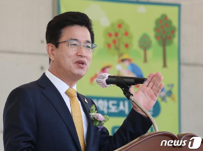 [사진] 허태정 대전시장, 과학의 날 기념식 축사