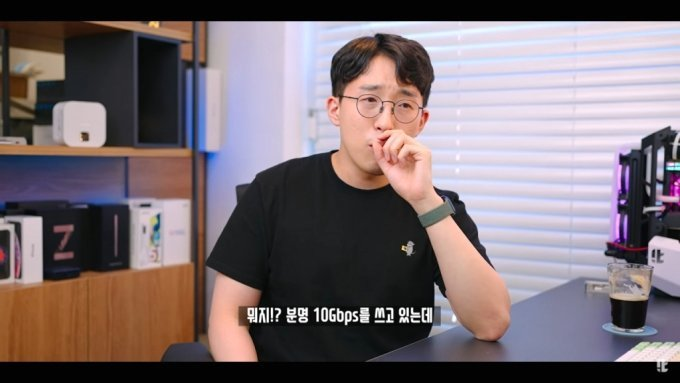 KT 10기가 인터넷 품질 문제를 제기한 유튜버 잇섭/유튜브 캡처